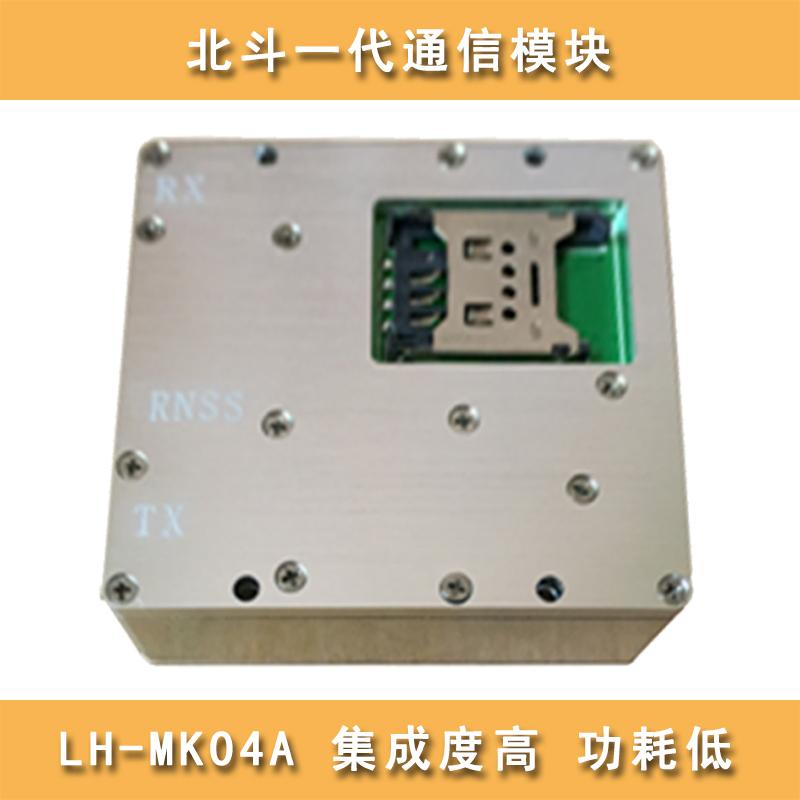 北斗GPS一体收发模块,LH-MK04A,北斗一代模块