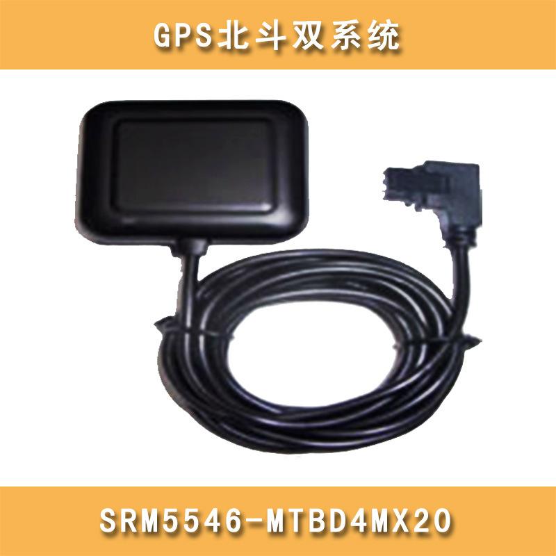 供应 SRM5546-MTBD4MX20 GPS及北斗的双系统