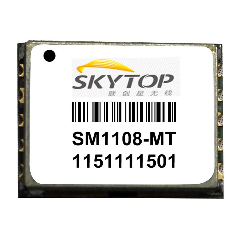GPS模块,SM-1108MT,GPS导航模块,小尺寸GPS定位模块
