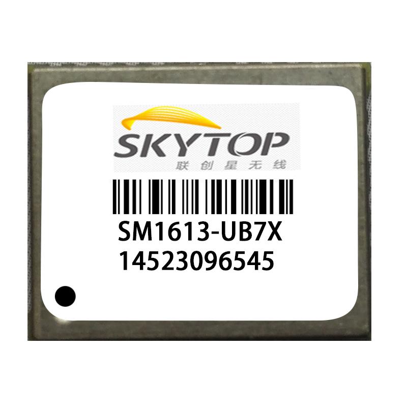 GPS模块,SM1613-UB7,UBLOX模块,GPS定位
