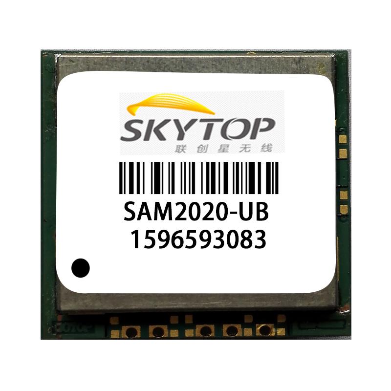 GPS天线一体模块,SAM-2020UB,GPS模块