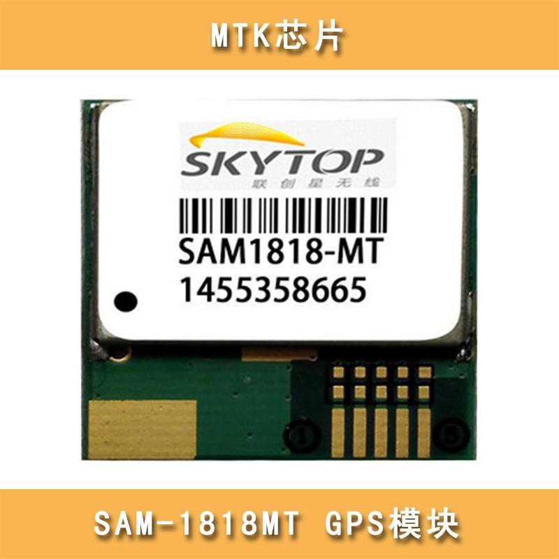 联创星供应 GPS天线一体 SAM-1818 MTK芯片 GPS天线模块 北斗模块