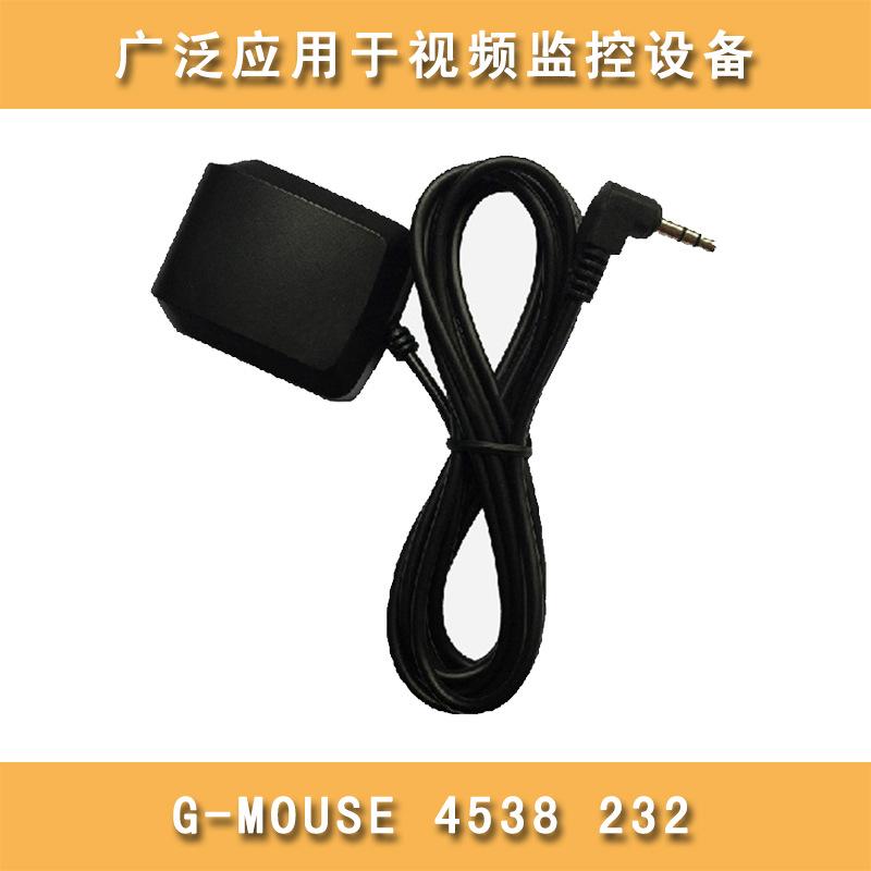 深圳联创星供应G-MOUSE 4538 232