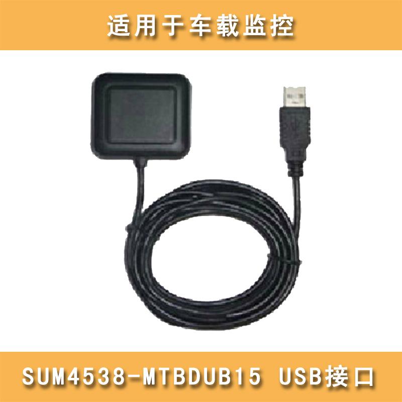 供应车载监控 专用SUM4538-MTBDUB15 USB接口