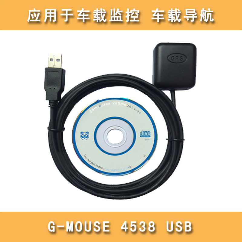 G-MOUSE 4538 USB