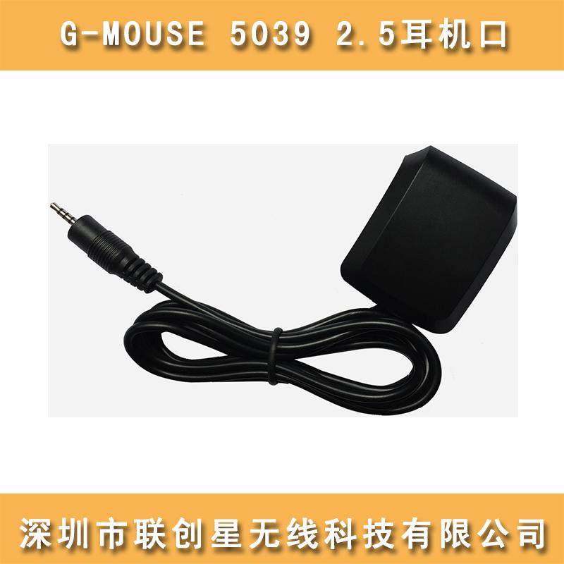 厂家直销 G-MOUSE 行车记录仪 2.5mm耳机口 GPS模块内置天线供应