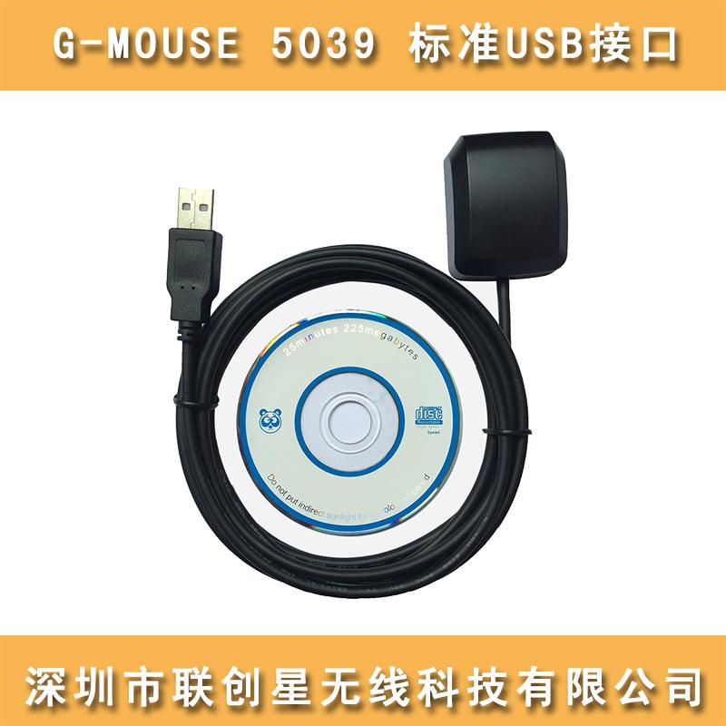 供应行车记录仪gps模块 外置GPS天线TTL模块 标准USB接口G-MOUSE