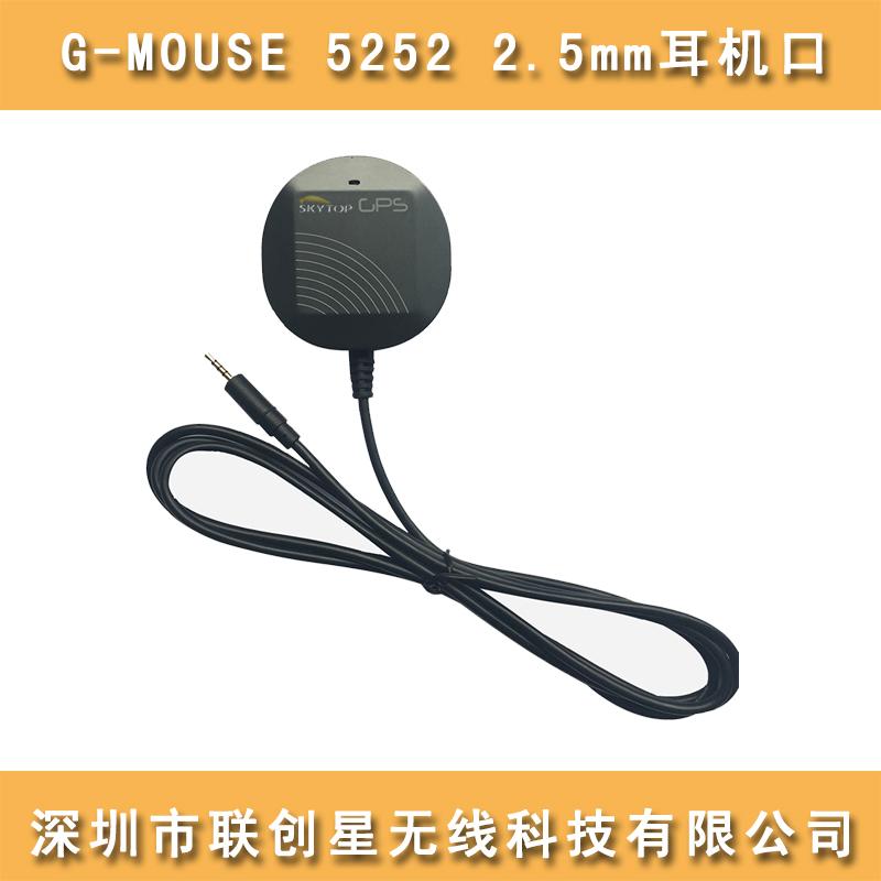 高品质 G-MOUSE GPS接收器模块 2.5mm耳机接口 北斗GPS模块 批发