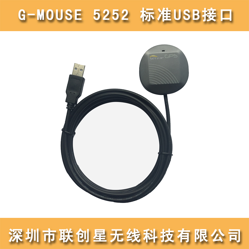 5252 G-MOUSE供应 行车记录仪 标准USB接口 高增益 GPS接收器批发