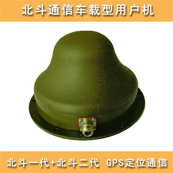 LCX-02 A008M型北斗指挥终端A008M(200用户)