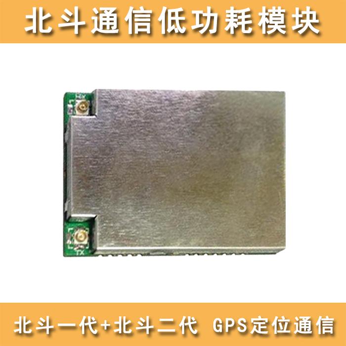 LCX-BK06B北斗OEM板卡