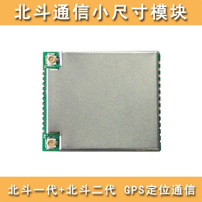 LCX-BK06型OEM板卡