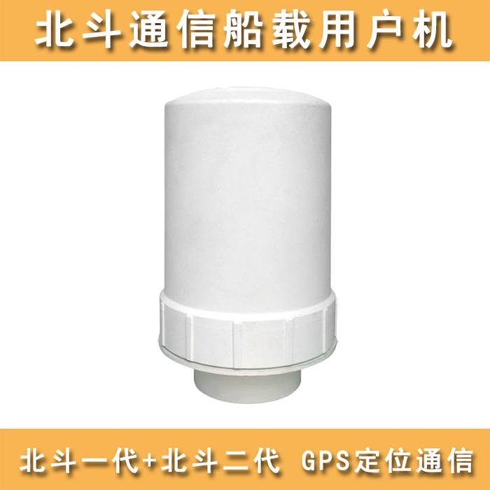 LCX-DT07北斗多卡通信终端