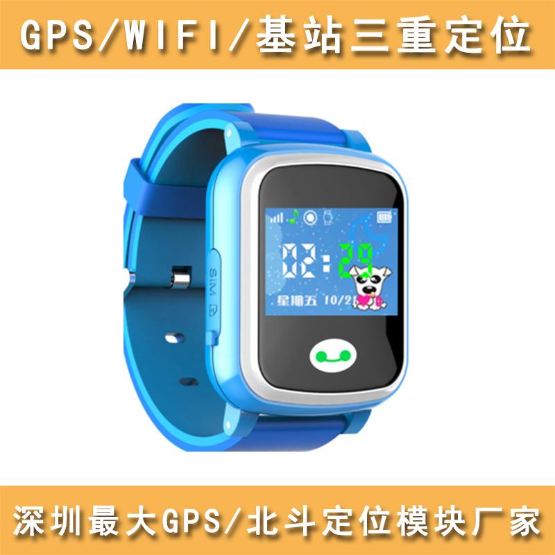 LCX69儿童定位手表 采用GPS/WiFi/基站三重定位方式