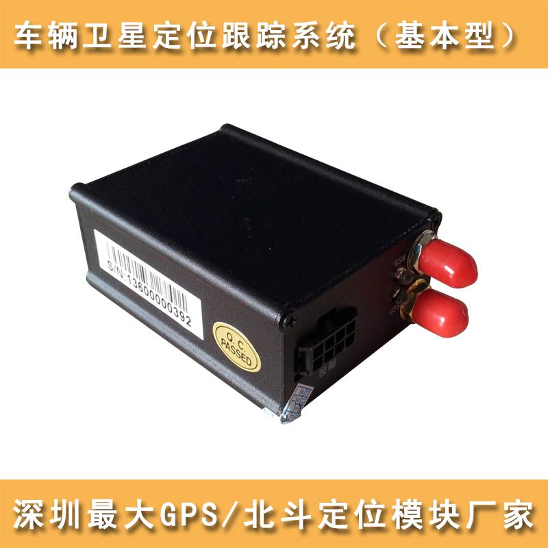LCX-M6 GPS智能定位器 车辆卫星定位跟踪系统 深圳GPS北斗模块厂