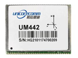 UM442 高精度RTK定位定向模块